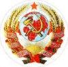 Вещи времён СССР - последнее сообщение от стас)))