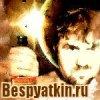 Фотография Bespyatkin
