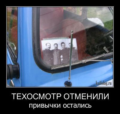 Прикрепленное изображение: сталин-1.jpg