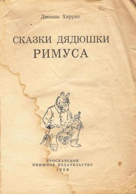 Прикрепленное изображение: 9izd_yaroslavskoe_knizhnoe.jpg