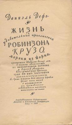 Прикрепленное изображение: 9izd_azerbaidzhanskoe_detskoi_i_unesheskoi_literanury.jpg