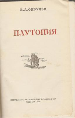 Прикрепленное изображение: 9izd_akaemii_nauk_kazakhskoi_ssr.jpg