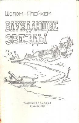 Прикрепленное изображение: Таджикгосиздат Душанбе.jpg