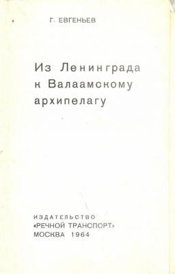 Прикрепленное изображение: Речной транспорт Москва.jpg