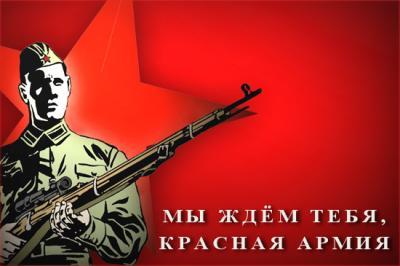 Прикрепленное изображение: Red-armi.jpg