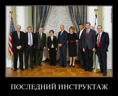Прикрепленное изображение: zpj5imnys9am.jpg