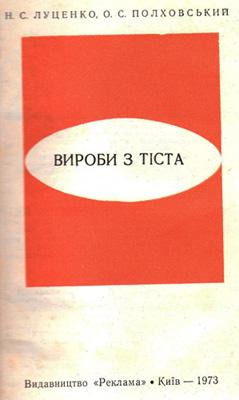 Прикрепленное изображение: 1973.jpg