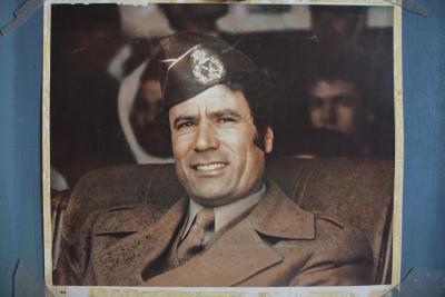 Прикрепленное изображение: kaddafi.jpg