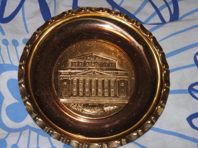 Прикрепленное изображение: тарелка большой театр.JPG