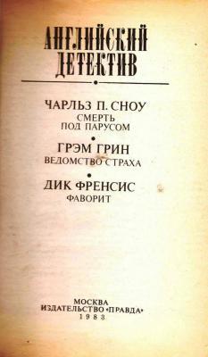 Прикрепленное изображение: izd_pravda.jpg
