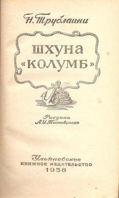 Прикрепленное изображение: izd_ulianovskoe_knizhnoe.jpg