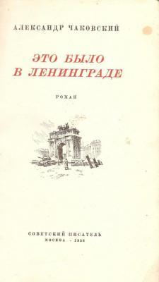 Прикрепленное изображение: izd_sovetskiy_pisatel.jpg