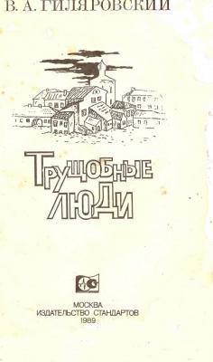 Прикрепленное изображение: izd_standartov.jpg