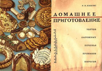 Прикрепленное изображение: izd_pishevaya_promyshlennost.jpg