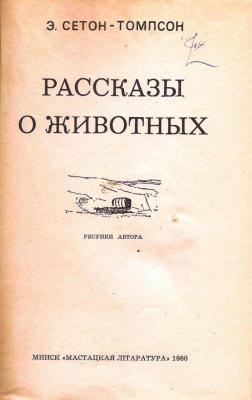 Прикрепленное изображение: izd_mastackaya_literatura.jpg