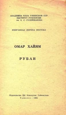 Прикрепленное изображение: 1izd_ck_kompartii_uzbekistana.jpg