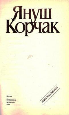 Прикрепленное изображение: izd_politicheskoy_literatury.jpg