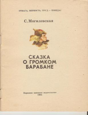 Прикрепленное изображение: 8izd_permskoe_knizhnoe.jpg