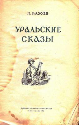 Прикрепленное изображение: izd_amurskoe_knizhnoe.jpg