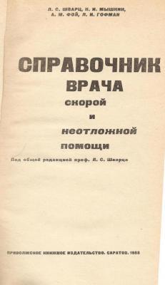 Прикрепленное изображение: 4izd_privolzhskoe_knizhnoe_saratov.jpg