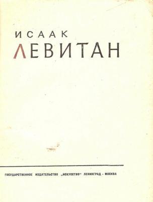 Прикрепленное изображение: izd_iskusstvo.jpg