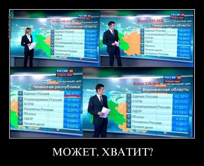 Прикрепленное изображение: tcmtkeiz8jdj.jpg