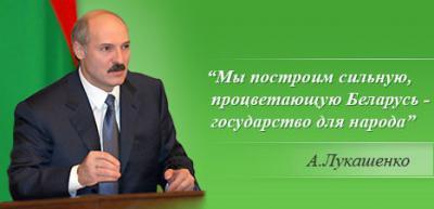 Прикрепленное изображение: 68138317_Lukashenko_kopiya.jpg