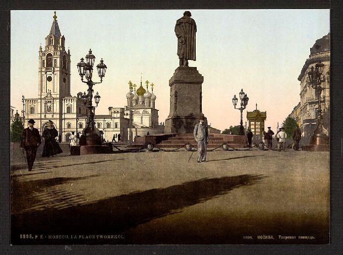 Фотографии Москвы конца 19-го века