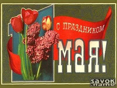 Открытки ссср 27 открыток