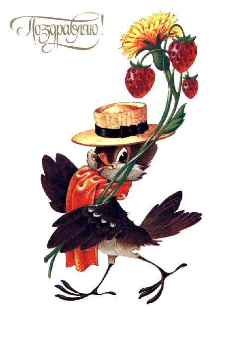 Марта старые открытки ссср