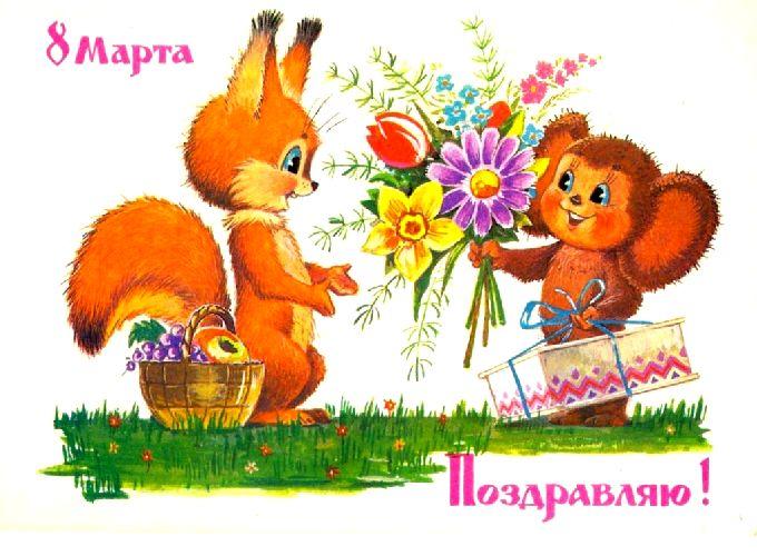 8 марта открытки ссср