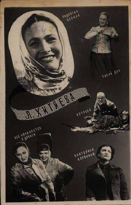 Набор открыток актёры советского