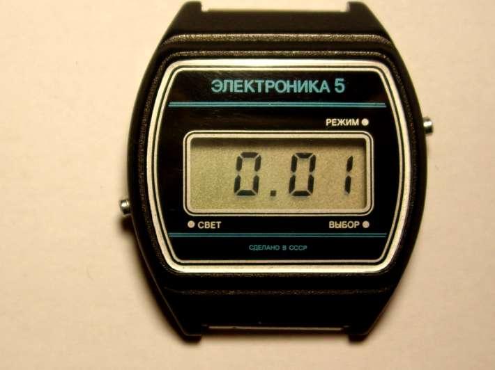 Электроника 7 — Википедия