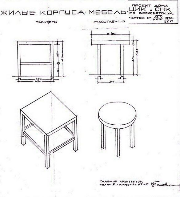Мебель своими руками подробные чертежи примеры