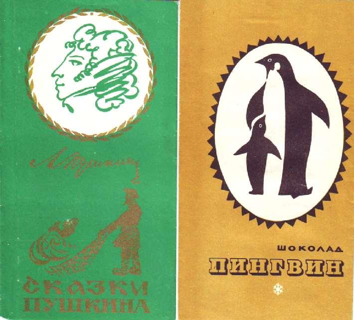 Старый добрый шоколад- продолжение