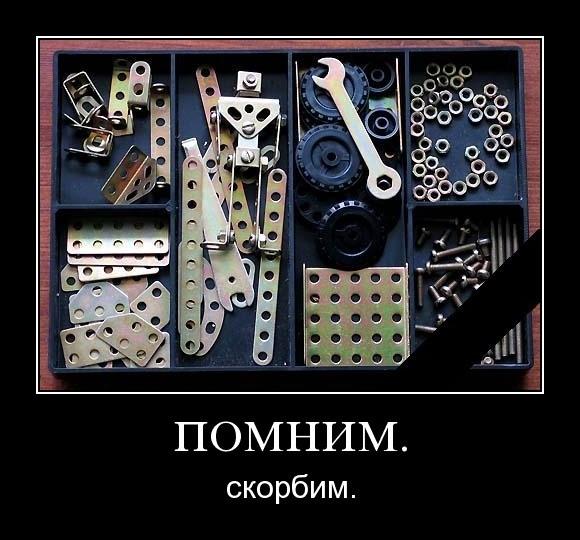 http://savok.name/uploads/forum/images/1268102712.jpg