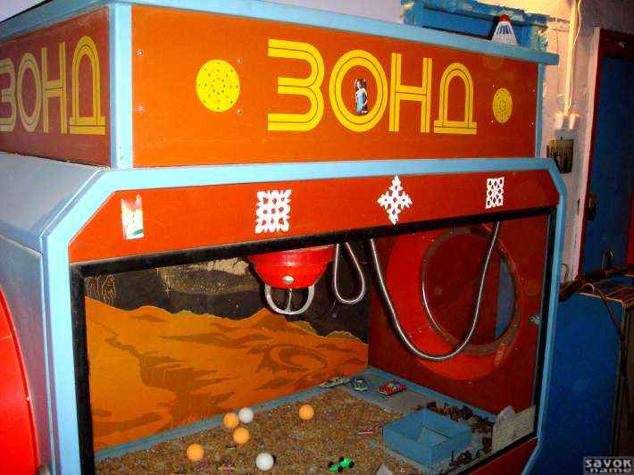 Игровые автоматы советских времен игровые автоматы играть оплата по номеру телефона