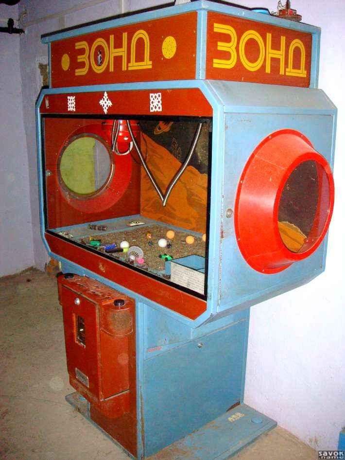 играть онлайн игровые автоматы 828