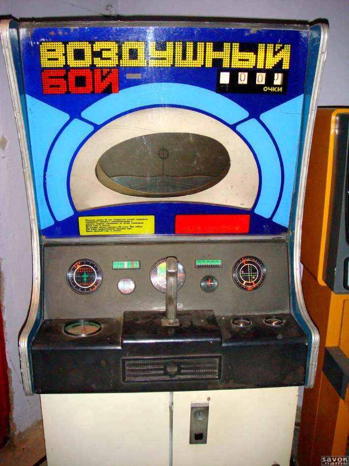 Игровые автоматы ссср флеш игры игровые автоматы играть онлайн бесп