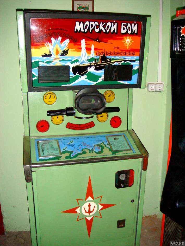 Советские игровые автоматы - Fishki net