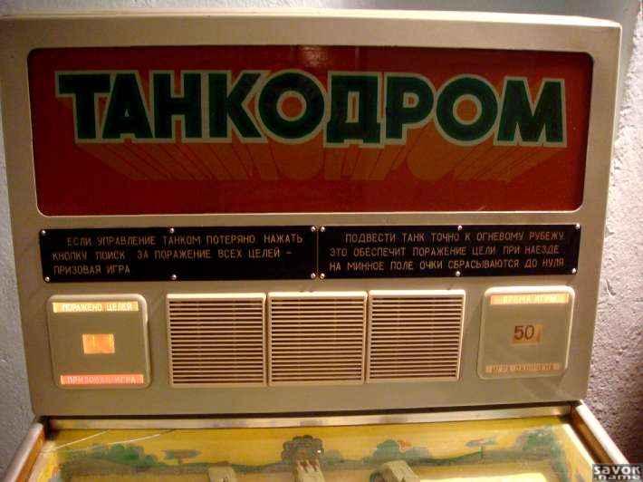 Бизнес на игровых автоматах с игрушками цена 1