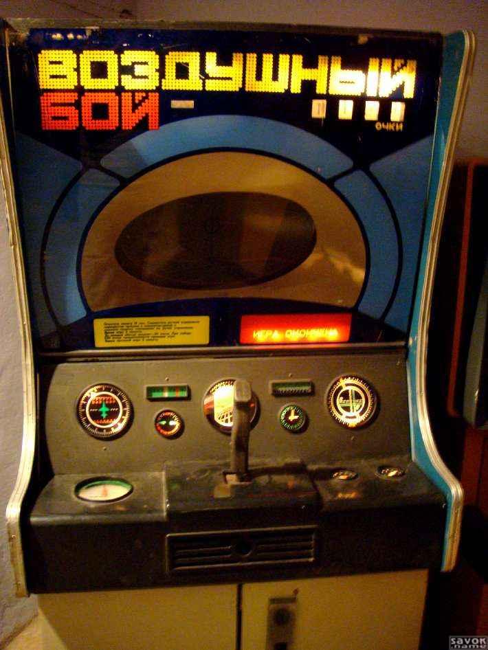 Ссср игровые автоматы играть бесплатно и без регистрации игровые автоматы звуки