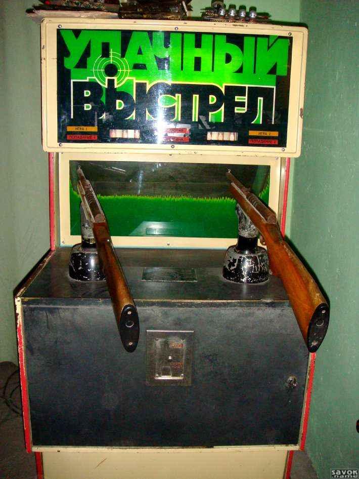 Игровые автоматы ку сумасшедшие помидоры игровые автоматы