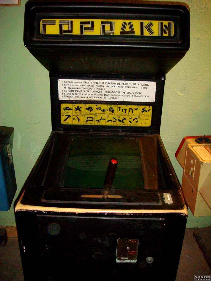 Игровые автоматы ссср играть онлайн бесплатно без регистрации скачать игровые автоматы бесплатно для пк