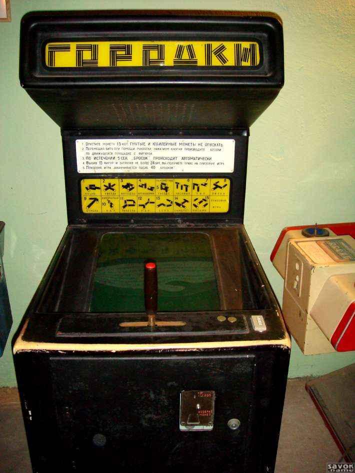 Старые монетные игровые аппараты игровые автоматы играть бесплатно онлайн детские игры игры для девочек