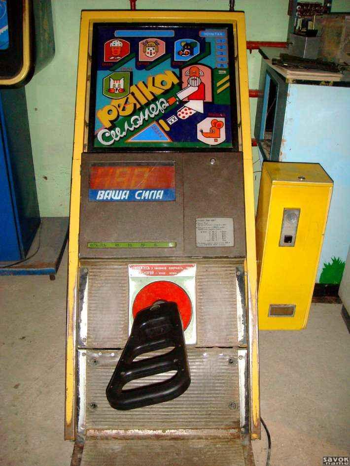 Где можно поиграть в игровые автоматы пяточок онлайн игровые автоматы бесплатно гараж
