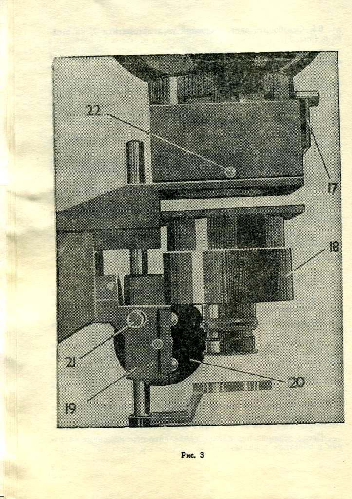 Портативный фотоувеличитель с автоматической фокусировкой УПА-510
