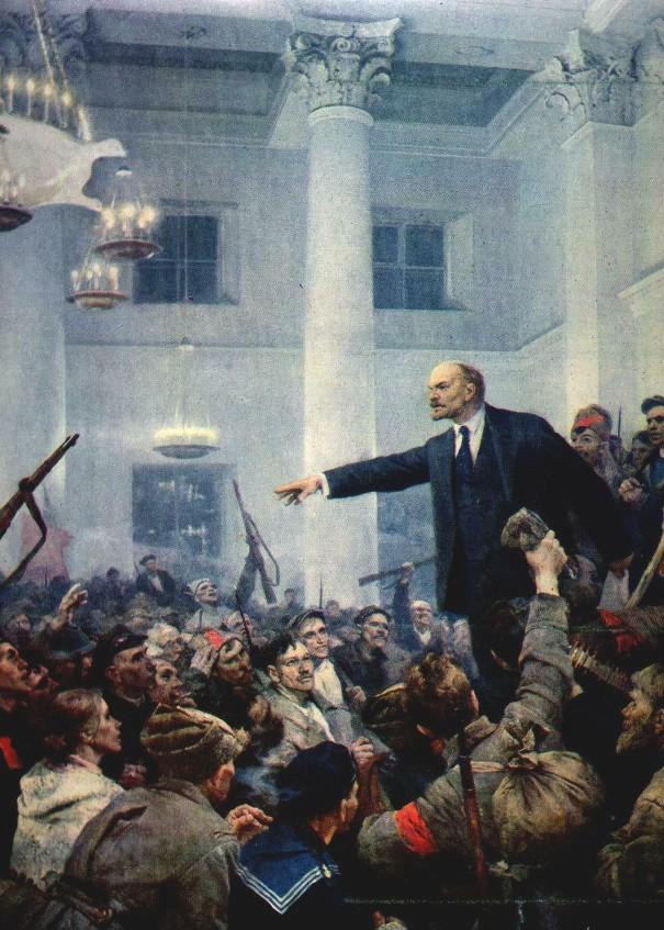 В каком году закончилась революция в россии?