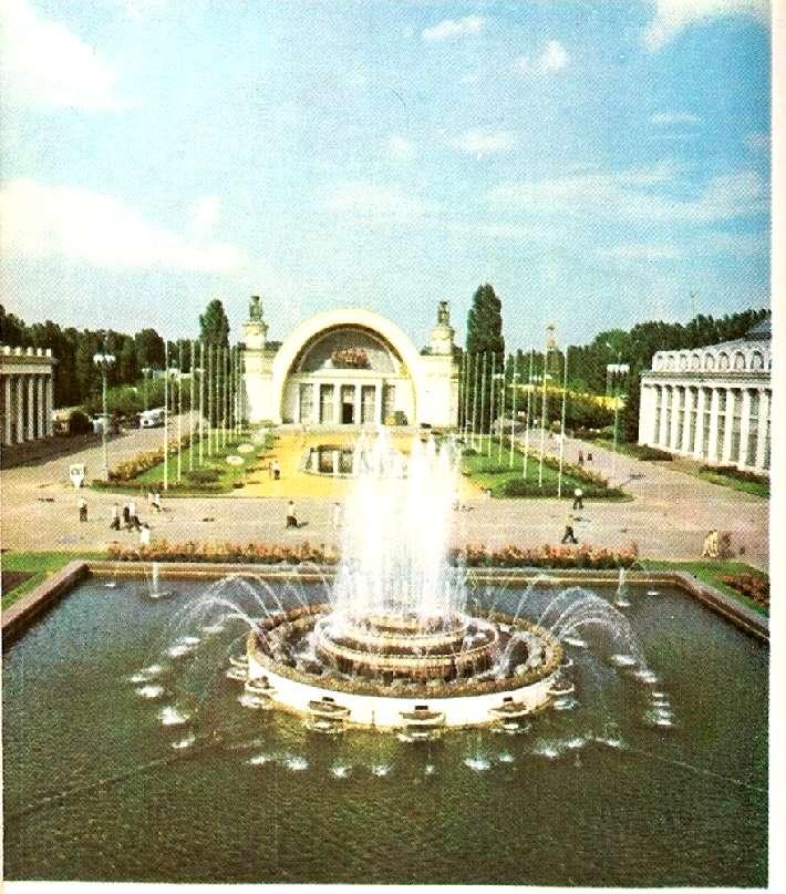 Киев 1978 год