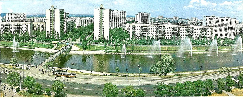 Киев 1980 год